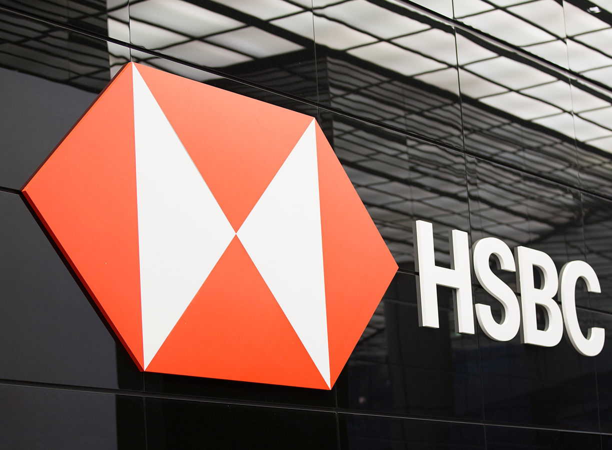 HSBC cropped as page icon