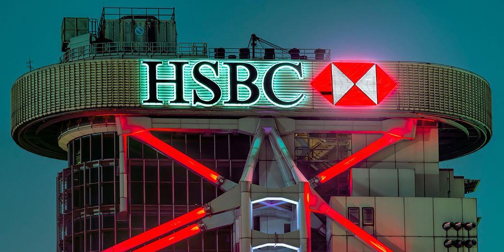 HSBC global